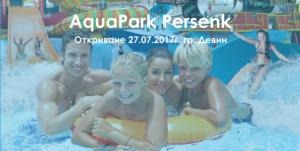 AquaPark Persenk Devin